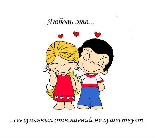 loveis_small