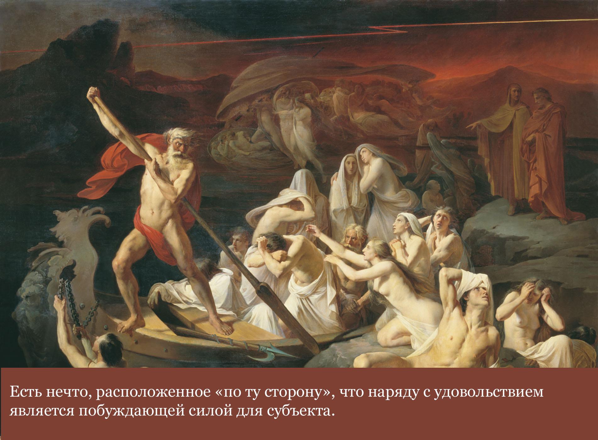 Lytovchenko_Olexandr_Kharon копия