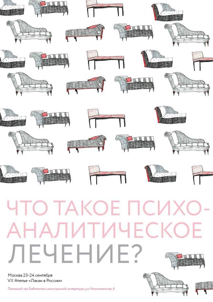 афиша_ательк_мск